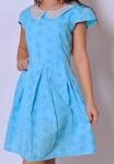Платье 0245