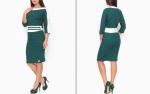 Платье 4684