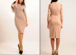 Платье 8201