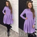 Платье  3248